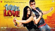100% love kolkata bengali full movie 2020 || Jeet || Koyel Mollik