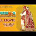 Motichoor Chaknachoor Full Movie in Hindi 2020 | Latest Bollywood Movies |Nawazuddin Siddiqui,Athiya