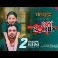 Bangla Natok 2020 || SAY SORRY || APURBA | Tasnia FARIN | Comedy Natok | New Drama 4K