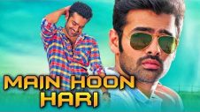Main Hoon Hari 2019 Telugu Hindi Dubbed Full Movie | Ram Pothineni, Keerthy Suresh