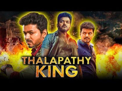 Thalapathy King 2019 Tamil Hindi Dubbed Full Movie | Vijay, Keerthy Suresh, Jagapathi Babu