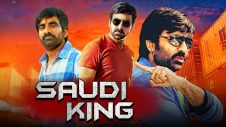Saudi King (2019) New Released Full Hindi Dubbed Movie | Ravi Teja, Deeksha Seth