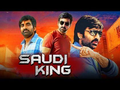 Saudi King (2019) New Released Full Hindi Dubbed Movie | Ravi Teja, Deeksha Seth