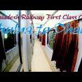 Khulna to Dhaka Train Journey | Bangladesh Railway First Class Cabin | Sundarban Express Train