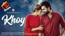 Imran, Shuvomita – Khoy | ক্ষয় | New Official Music Video | Eid Exclusive 2019 | Sangeeta