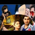 new release kolkata bangla full Hd movie jeet
