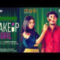 Makeup Girl | New Bangla Natok| Tawsif | Safa | Anik, Siam | Osman Miraz | Belian Bipu