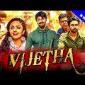 Vijetha (2020) New Released Hindi Dubbed Full Movie   Kalyan Dhev, Malavika Nair, Murali Sharma