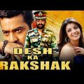 Desh Ka Rakshak 2020 South Hindi Dubbed Action Full Movie   Jr NTR, Kajal Aggarwal