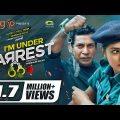 Bangla New Natok 2020 || I AM UNDER ARREST || Mosharraf Karim | Tisha | Comedy Natok | G Series | HD