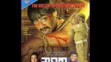 Nayak The Real Hero 2005 Bengali  Movie  | Prasenjit | Swastika | Sayantani | Rezzak | Ashish