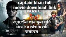 Captain khan full movie how to download link bangla