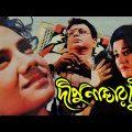 Dipu Number 2 – দিপু নাম্বার ২ (1996) | Bangla Full Movie | Bulbul Ahmed | Superhit Bangla Cinema
