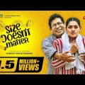 Bangla New Full Natok 2020 | Size Doesn't Matter😍| Mosharraf Karim | Tisha | Bannah |G Series Drama