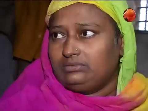 Bangla crime investigation program searchlight channel 24 | বিমা কোম্পানীগুলোর আসল রুপ