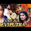 Aaj Ka Devi Putra Full Movie   Latest Hindi Dubbed Movie   Venkatesh   Soundarya   Anjala Zaveri
