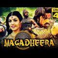Magadheera (4K Ultra HD) Hindi Dubbed Movie | Ram Charan, Kajal Aggarwal, Dev Gill, Srihari