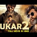 PUKAR 2 (2020) New Released Full Hindi Dubbed Movie | New Hindi Movies 2020 | New South Movie 2020