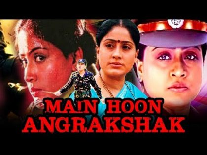 Main Hoon Angrakshak (Indiramma) Hindi Dubbed Full Movie | Vijayshanti, Brahmanandam