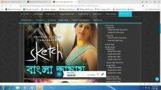 Sketch 2019 Bangla Dubbed Full Movie