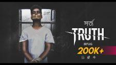 Truth | সত্য | IrfuG | Bangla Rap Song 2020 | Official Bangla Music Video