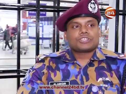 Bangla Crime Investigation Program  Searchlight  Channel 24 | বিমানবন্দরে পুলিশের যাত্রী অপহরণ কান্ড
