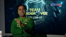 Bangla Crime Investigation Program | Team Undercover | News 24 | Season-2, | Ep-6 Follow Up