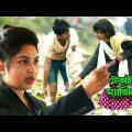 টোকাই থেকে ম্যাজিস্ট্রেট  | জীবন বদলে দেয়া একটি শর্টফিল্ম | bangla natok | nahin tv