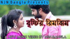 বৃষ্টির রিমঝিম  ।। Bristyr Rimjhim ।। New Music Video ।। Presented by NJN Bangla