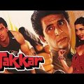Takkar (HD) – Hindi Full Movie – Sunil Shetty, Sonali Bendre, Naseeruddin Shah – Hindi Action Movie
