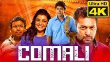 Comali (4K Ultra HD) Hindi Dubbed Movie   Jayam Ravi, Kajal Aggarwal