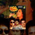 Sreemati Hansaraj | শ্রীমতী হংসরাজ | Bengali Movie | Satabdi Roy, Soumitra Banerjee