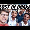 Lost in Dhaka | Bangladesh Solo Travel Vlog
