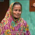 Bangla Crime Investigation Program Searchlight Channel 24   17 Jan 2020 ত্রান দূর্ণিতি