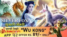 Silver Fox सुनहरी लोमड़ी | Hindi Full Movie 2020