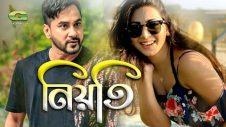 Niyoti | নিয়তি | Shajal | Prova | Naznin Naz | Sumon Anwar | Bangla New Natok 2019