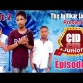 CID JUNIOR || PART-2 || CRIME INVESTIGATION DEPARTMENT || Directed by Julfikar Rohoman || cid 580