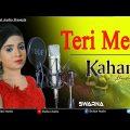 Teri Meri Kahani | Bangla Version | Swarna | Bulbul Audio | New Bangla Song | New Music Video 2019