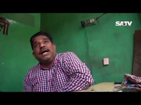 Bangla Crime Investigation Program KHOJ SATV Episode 58 সড়ক পরিবহন খাতে অকল্পনীয় দূর্ণিতি