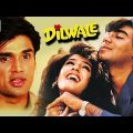 Dilwale (1994)(HD&Eng Subs) – Hindi Full Movie – Ajay Devgan, Sunil Shetty, Raveena Tandon