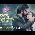 Shei To Ele Tumi (nostalgic)    Afran Nisho   Tanjin Tisha   Bangla Natok 2020   Valentine Drama