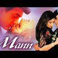 Mann (HD & Eng Subs)Hindi Full Movie – Aamir Khan, Manisha Koirala, Anil Kapoor – 90's Romantic Film