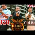 CID – सी आई डी – New Episodes 15 April 2020 || CID 2020 || Cid New episode 2020 |Cid april 2020 |New