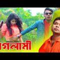 Mix Paglami পাগলামী | Monir Khan & Mimi Najnin | Exclusive | Bangla Music Video 2020 | SR-Creation