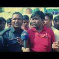 Bangla Crime Investigation Program Team Undercover News 24 Ep 26 অভিনব প্রতারক কার্টুন পার্টি