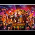 Evenger Infinity war Bangla Dubbed Movie |Hollywood Bangla Dubbed Full Movie |Avenger Infinity War
