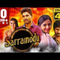 Sarrainodu (4K Ultra HD) Hindi Dubbed Movie | Allu Arjun, Rakul Preet Singh, Catherine, Aadhi