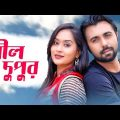 Neel Dupur   Apurba, Zakia Bari Mamo, Mouri Selim   New Bangla Natok 2020   Maasranga TV