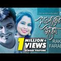 Saat Paker Jibon | সাত পাকের জীবন | Rakib Musabbir | Farabee | Official Music Video | Bangla Song
