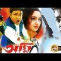 AGNI | অগ্নি | PRASENJIT | RACHANA | TAPAS | ABHISHEK | Echo Bengali Movie